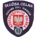 Emblemat Służby Celnej