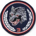 Projekt emblematu 3 Podkarpackiej Brygady Obrony Terytorialnej - wersja 1
