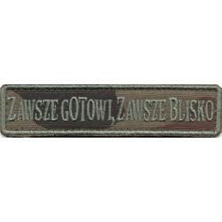 Emblemat ZAWSZE GOTOWI, ZAWSZE BLISKO - wz. 2010, oliwkowy napis