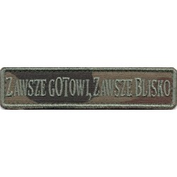 Emblemat ZAWSZE GOTOWI, ZAWSZE BLISKO