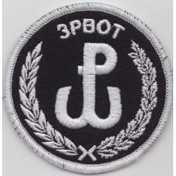 Emblemat 3 PBOT na rzepie na mundur galowy i wyjściowy (wg załącznika do Decyzji Nr77/MON z 10.05.2019 r.)