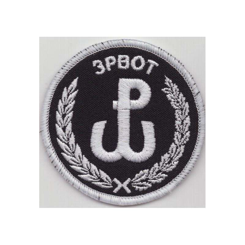 Emblemat 3 PBOT na mundur galowy i wyjściowy (wg załącznika do Decyzji Nr77/MON z 10.05.2019 r.)