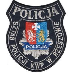 KWP w Rzeszowie - Sztab Policji