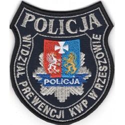 KWP w Rzeszowie - Wydział Prewencji