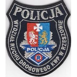 KWP w Rzeszowie - Wydział Ruchu Drogowego