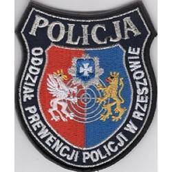 Oddział Prewencji Policji w Rzeszowie