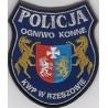 KWP w Rzeszowie - Ogniwo Konne