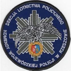 KWP w Rzeszowie - SLP - archiwalna