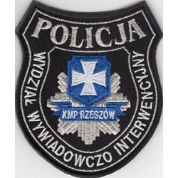 KMP w Rzeszowie - WWI