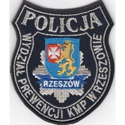 KMP w Rzeszowie - Wydział Prewencji