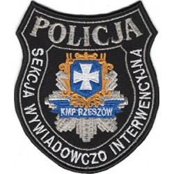 KMP w Rzeszowie - SWI