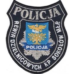 KP w Sokołowie Małopolskim