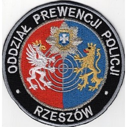 Oddział Prewencji Policji w Rzeszowie - archiwalny