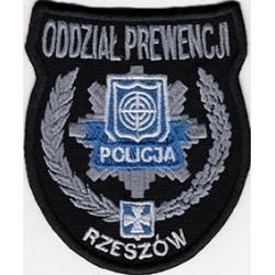 Oddział Prewencji Policji w Rzeszowie - archiwalny 3 kp